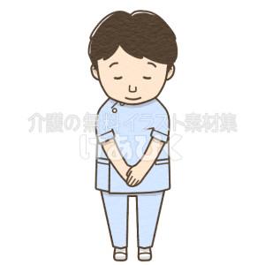 お辞儀をする男性介護士(制服ブルー)