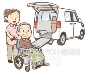 車椅子を押す介護士と送迎車のイラスト