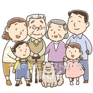 高齢者と家族のイラスト
