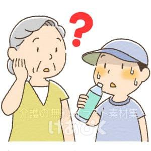 汗をかかず、喉の乾きも感じづらい高齢者のイラスト