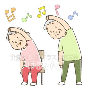 ラジオ体操をする高齢者のイラスト
