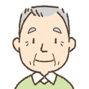 高齢男性・微笑み