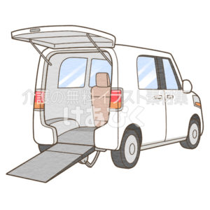 福祉車両・スロープタイプのイラスト