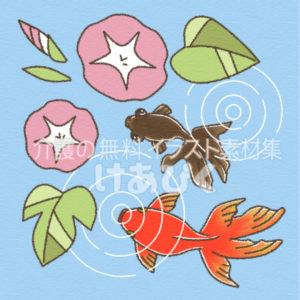 間違い探し(朝顔と金魚)のイラスト