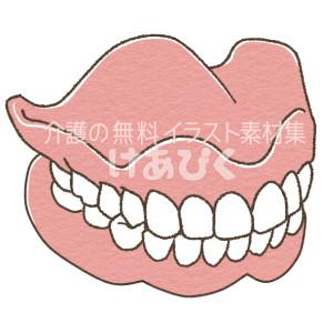 総入れ歯のイラスト