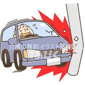 高齢者による交通事故のイラスト