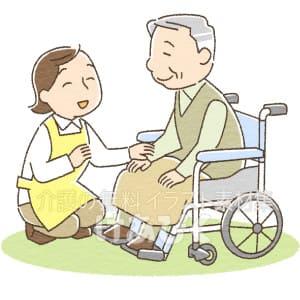 介護のイメージ(目線を合わせて会話)イラスト