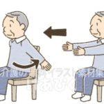 肩甲骨を動かす体操のイラスト肩甲骨を動かす体操のイラスト