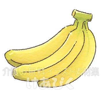 バナナのイラスト
