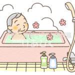 お風呂に入っている高齢者のイラスト