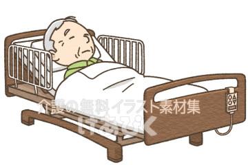 寝たきりのイラスト