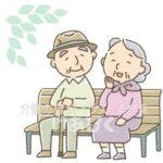 ベンチに座る高齢夫婦のイラスト