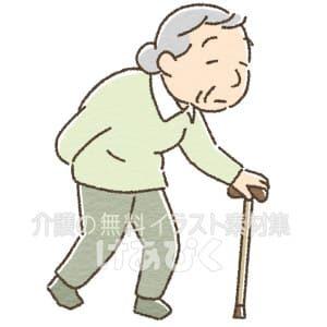 腰が曲がっている高齢者のイラスト