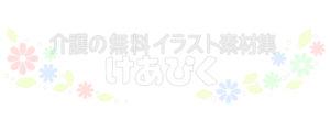背景画像(花)のイラスト