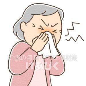 鼻をかむ高齢者のイラスト
