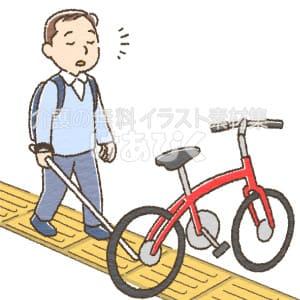 点字ブロックの上に自転車が置いてあるイラスト