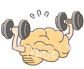 脳トレのイメージイラスト