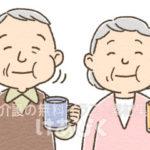 ブクブクうがいをする高齢者のイラスト
