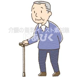 杖を使って歩く高齢者のイラスト