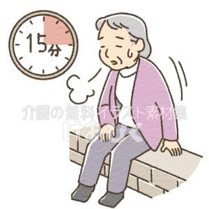 長く歩けない高齢者のイラスト