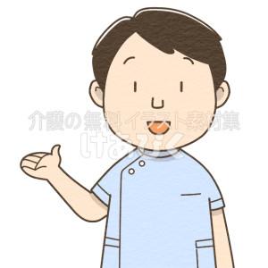 案内をする男性介護士のイラスト(ブルー)