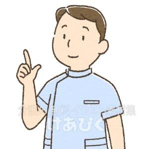 人差し指をさす男性介護士のイラスト