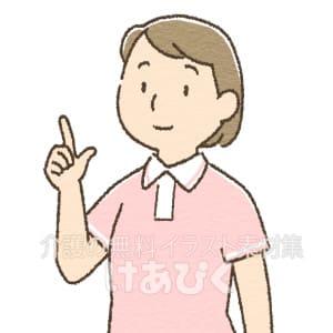 人差し指をさす女性介護士のイラスト