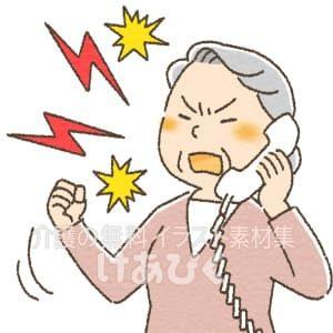 クレーム電話をする高齢者のイラスト