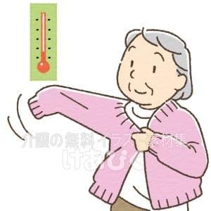 衣服で体温調節をする高齢者のイラスト