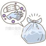 汚染物をビニール袋へ入れて密封するイラスト