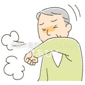 肘の内側で咳を受け止めるイラスト