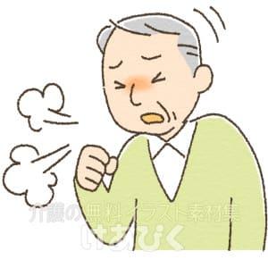 咳をする高齢者のイラスト