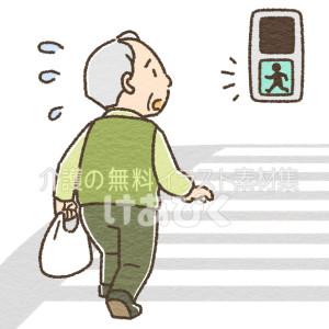青信号のうちに渡り切れない高齢者のイラスト