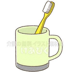 コップと歯ブラシのイラスト