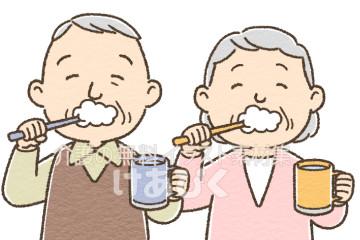 歯を磨く高齢者夫婦のイラスト