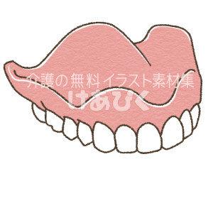 総入れ歯(上)のイラスト