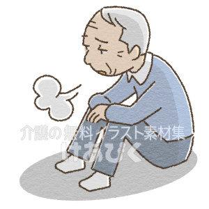 うつ(鬱)状態の高齢者のイラスト