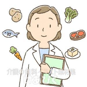 管理栄養士のイラスト