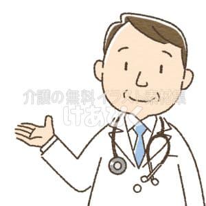 紹介をする医師のイラスト