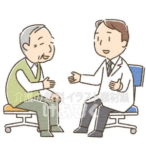 医師に相談する高齢者のイラスト