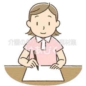 書類を書く介護士のイラスト