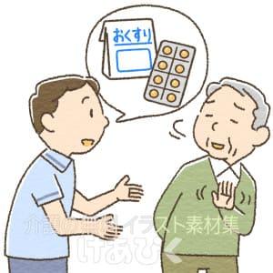 薬を拒否する高齢者のイラスト