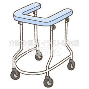 肘支持型歩行器のイラスト