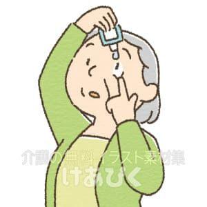 目薬をさしている高齢者のイラスト