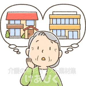 在宅か施設か悩む高齢者のイラスト