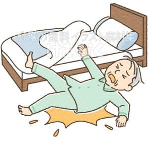 ベッドから落ちる高齢者のイラスト