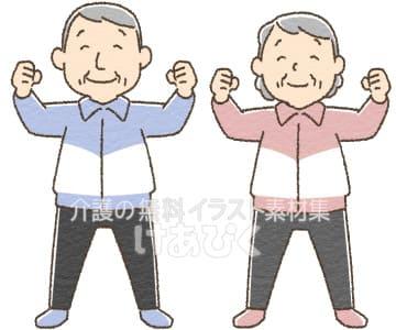 健康・元気な高齢者夫婦のイラスト