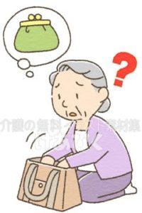財布を探す高齢者のイラスト
