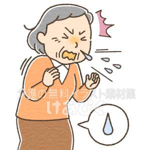 腹圧がかかった時に尿失禁してしまうイラスト