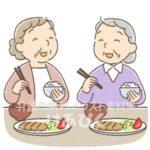 楽しく食事をする高齢者のイラスト